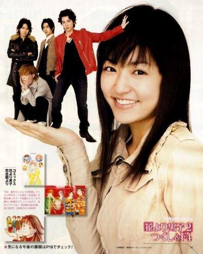 Hana Yori Dango ( saison 1 ) - JDrama
