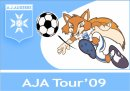 Photo de AJAtour2009