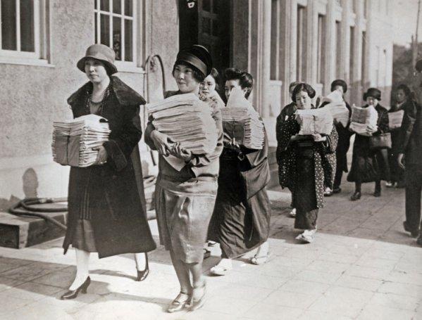 La politique du japon dans les ann es 1920 1 la - Mode annee 20 ...