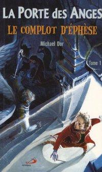 """Rétrospective """"Michael Dor"""" !"""