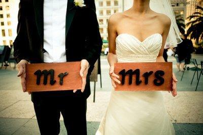 le Mariage pourquoi, pas?