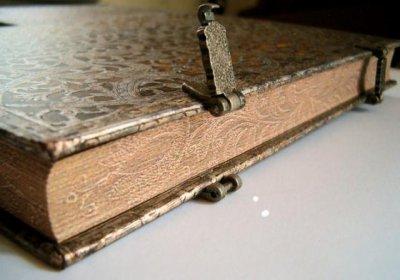 Lettre à mon journal