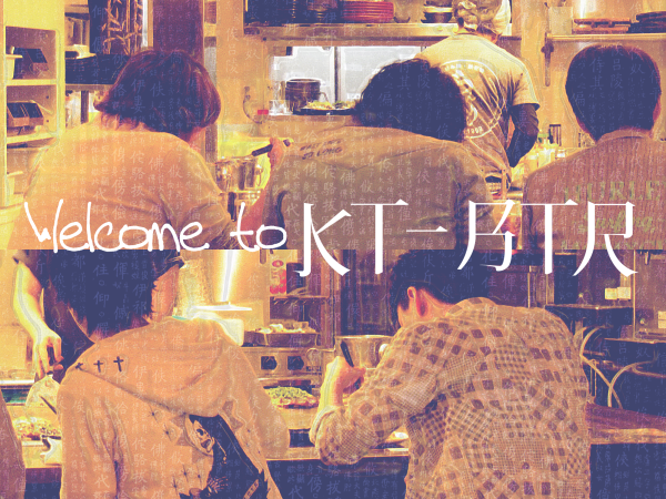 Welcome to you on the KT-BTR