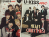U-KISSme Magazine♥