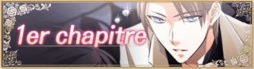 Masashi ~ Premier chapitre