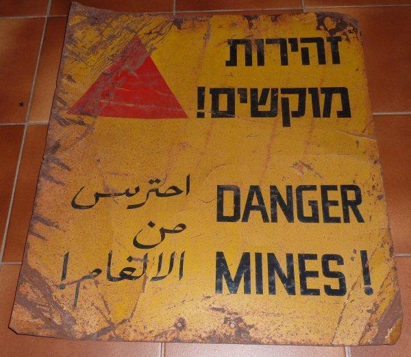 panneau mines Israelien