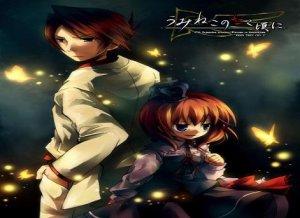 Umineko no naku koro ni ( 26 Episodes ) vostfr