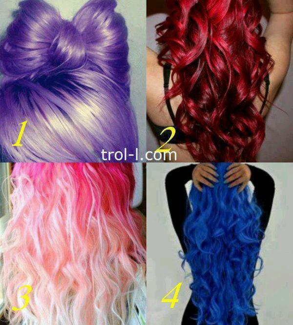 Quel couleur est la mieux ?