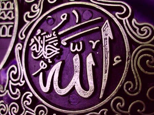 Blog de muslima-diima-inchaAllah