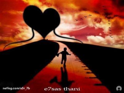 Si l'amour est un crime, fait de moi ta victime !!!