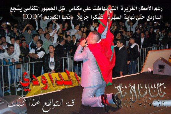 Abdellah daoudi a MEKNES LE 09/10/2010