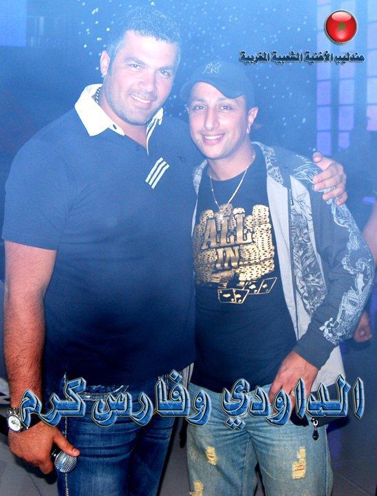 super star de maroc Abdellah daoudi et Fares karam