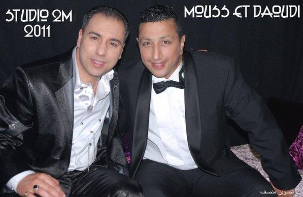 Mouss maher & Abdellah daoudi a Studio 2M