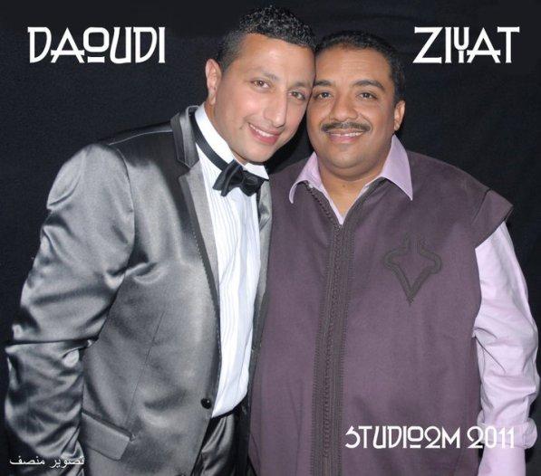 Abdellah daoudi a Studio 2M