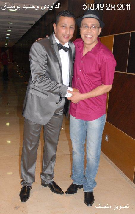 Abdellah daoudi & Hamid bouchnak a 2M