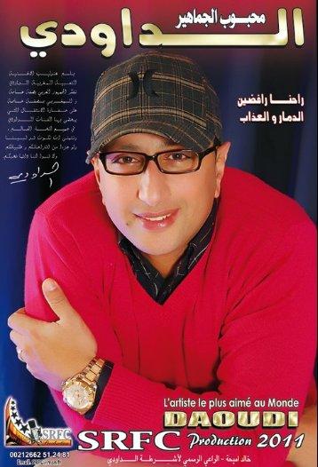 New albume de Abdellah Daoudi