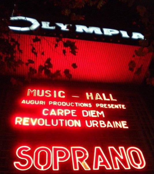 REVOLUTION URBAINE DANS LES BACS!!!