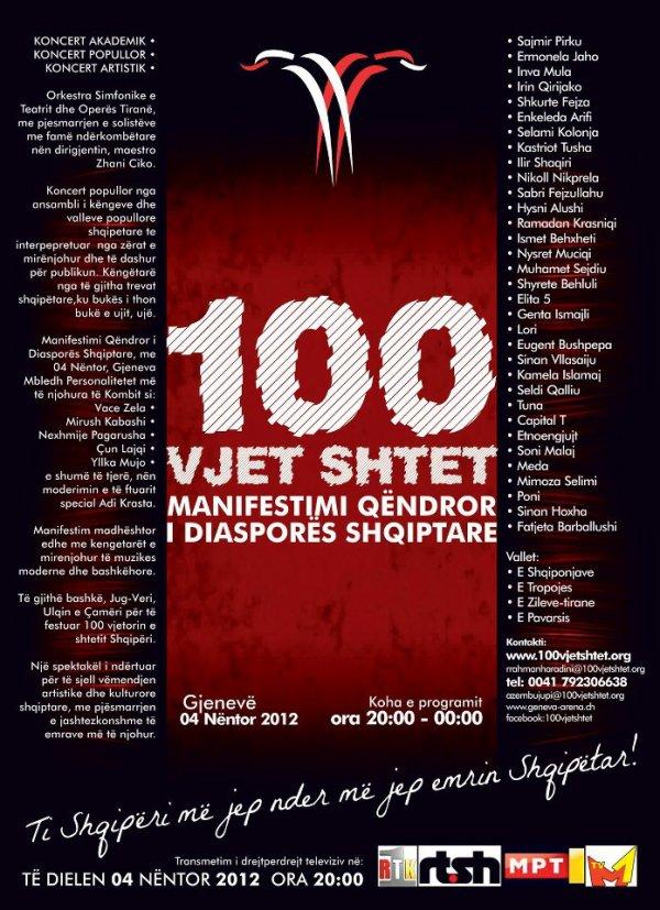 100 VJET SHTET - Manifertimi Qendror i Diaspores Shqiptare  04.11.2012 - Gjeneve / Zvicerr