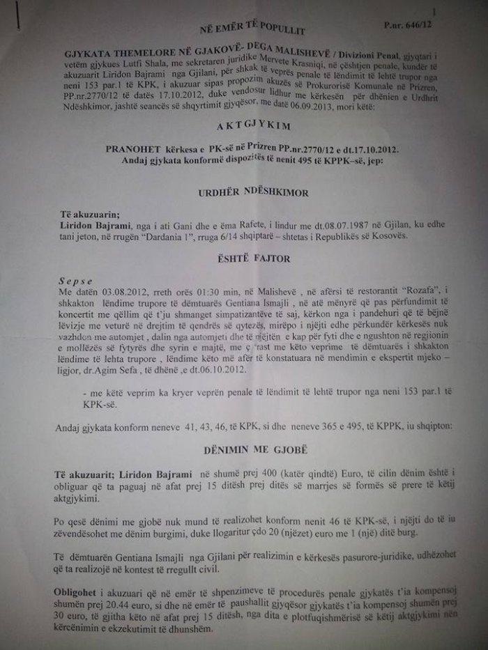 Gjykata themelore e Gjakoves, denon DJ i cili lendoi Genta Ismajlin