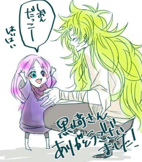 Shion avec Evangeline enfant