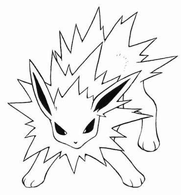 Pokemon Dessin Pok 233 Mon D P