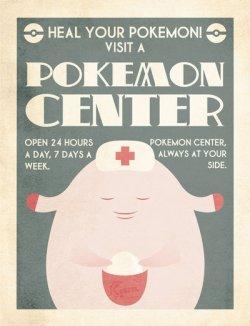 * « Nous vivons dans le monde des Pokémon, chaque jour qui passe est un défi à relever. »