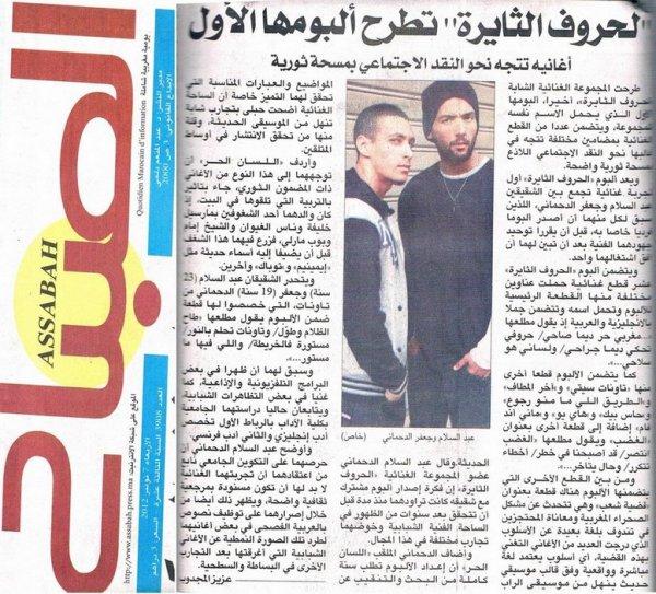 L7rouf Tayra Sur le Journal ''ASSABAH'' du 7 Novembre 2012