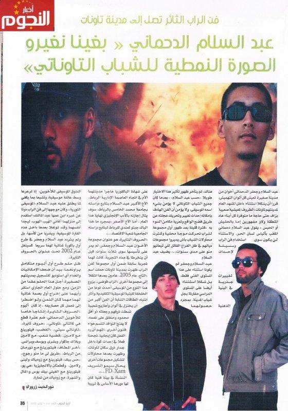 L7rouf Tayra sur ''Magazine Akhbar Nojoum'' Novembre 2012