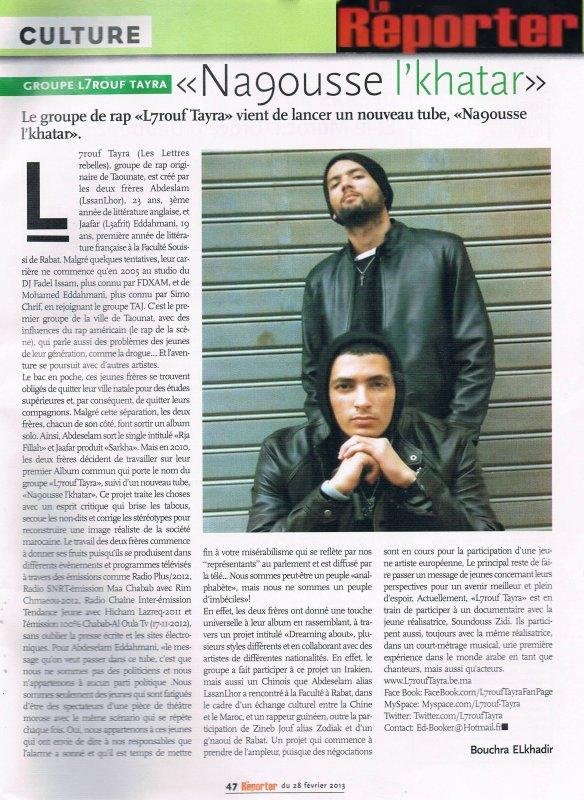 L7rouf Tayra sur le magazine ''Le Reporter'' du 28 Février 2013