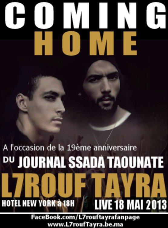 L7rouf Tayra En Concert à Taounate le 18 Mai 2013