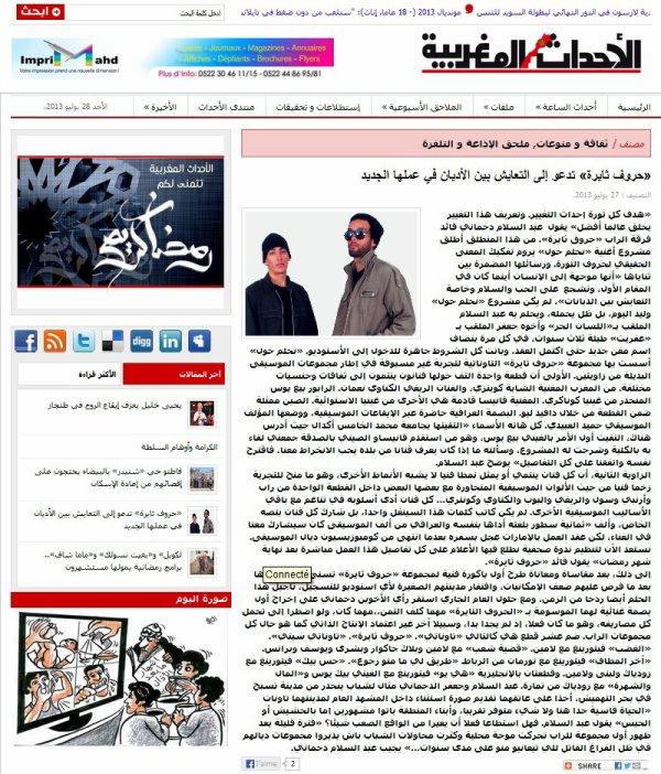 L7rouf Tayra Sur le Journal ''Al Ahdath Al Maghribia'' 27 juillet 2013