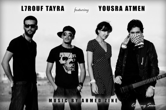 L7ROUF TAYRA x YOUSRA ATMEN x AHMED ZINE (Coming Soon 2013)