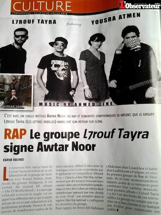 Le single AwtarNoor sur Magazine ''L'Observateur'' du 17 Janvier 2014