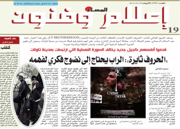 L7ROUFTAYRA sur Journal Almassae – 19 février 2014