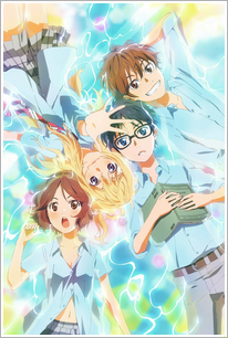 YOUR LIE IN APRIL.
