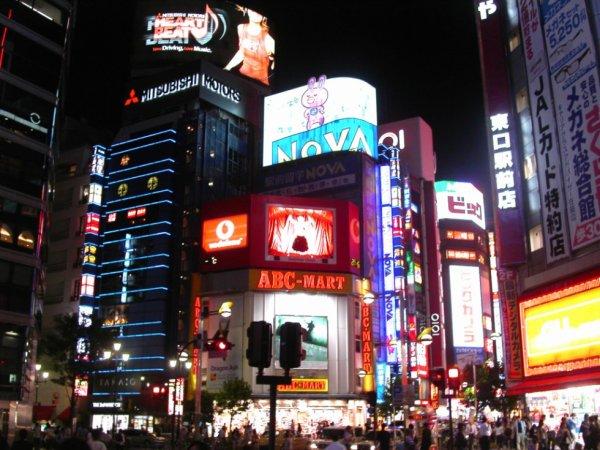 Tokyo japon ^^