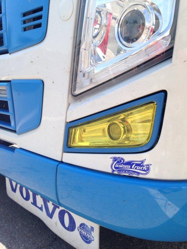 Mon Volvo