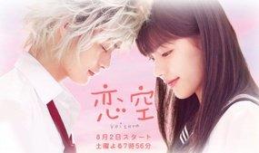 Top five dramas addict #2 Vos dramas romantiques préférés