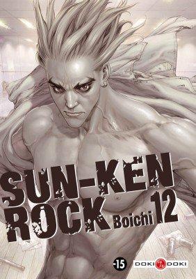 Sun-Ken Rock VOLUME 12
