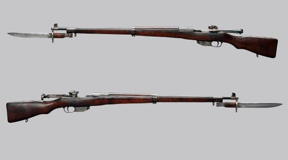 Fusil et baïonnette canadien Ross modèle 1910
