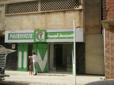 pharmacie de chlef