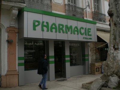 pharmacie boufarik