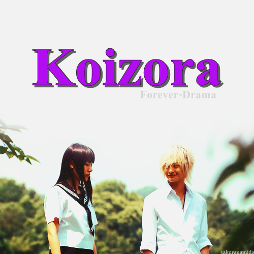 J-Drama Koizora ♥