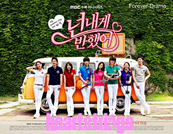 K-drama Heartstrings ♥