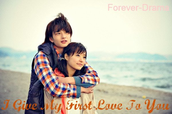 J-film I Give My First Love to You ♥