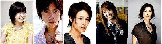 J-Drama Akai Ito ♥