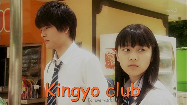 J-drama Kingyo Club ♥ (mini-drama)