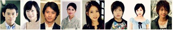 J-drama Watashitachi no Kyokasho ♥