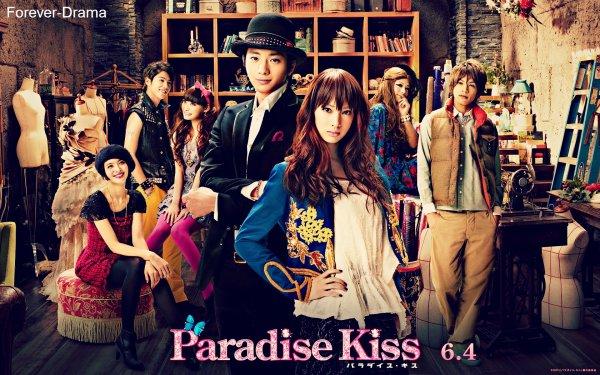 J-film Paradise Kiss ♥