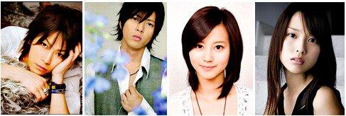 J-drama Nobuta wo produce ♥